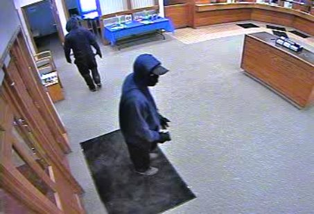 Associate Bank Robbery suspect picture